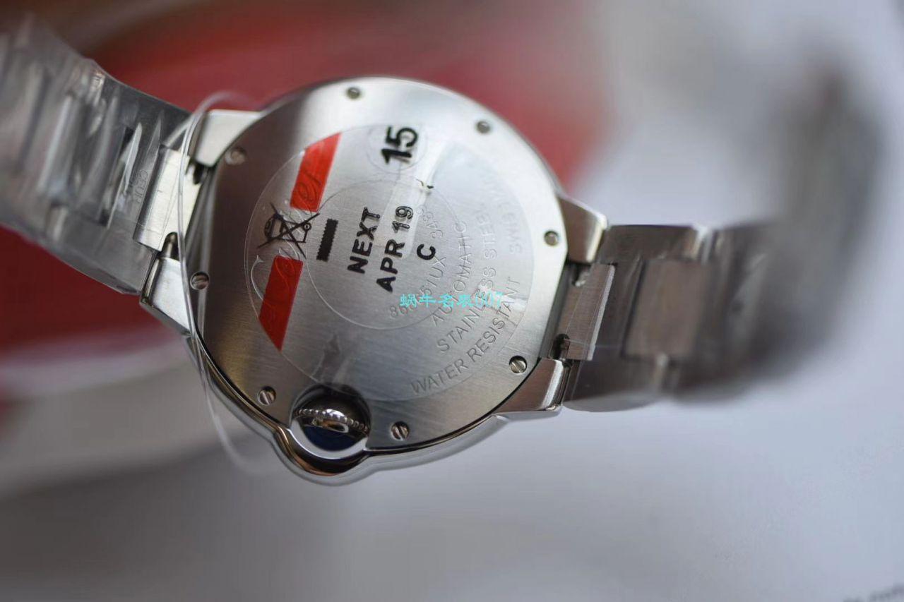 【V6厂最新升级版顶级复刻女表】卡地亚蓝气球系列WE902074腕表33毫米 / K236
