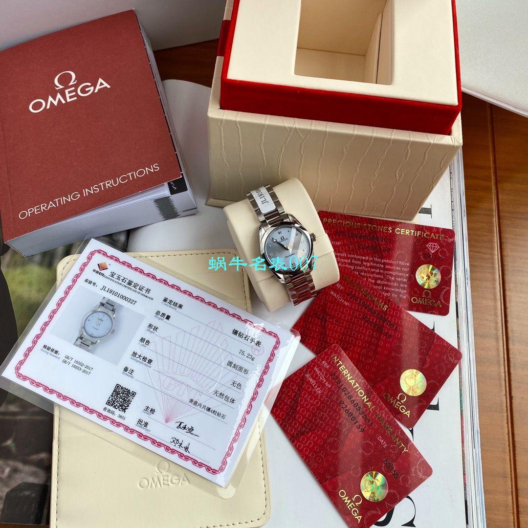 【专柜爆款,独家首发,渠道Omega女装原单】欧米茄海马系列220.10.28.60.53.001腕表 / M628