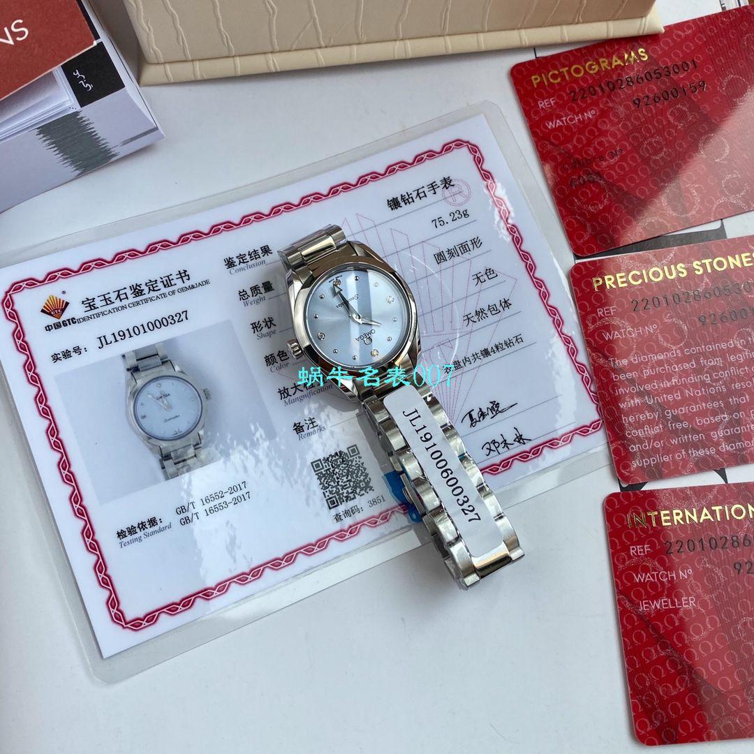 【渠道原单女表】欧米茄海马系列220.10.28.60.60.001腕表 / M629