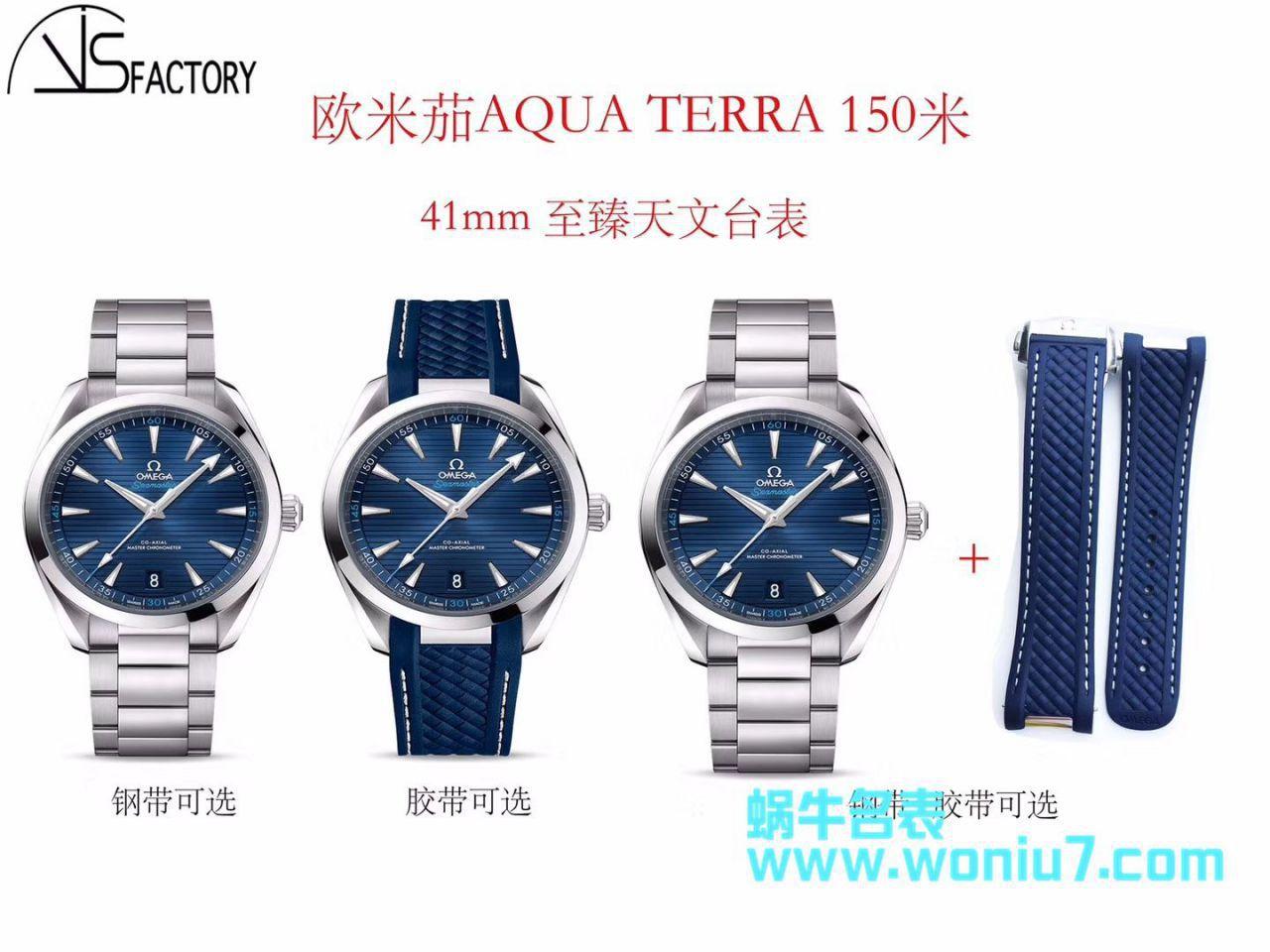 【视频评测VS厂OMEGA海马150】欧米茄海马系列231.10.42.21.01.004腕表 / M632