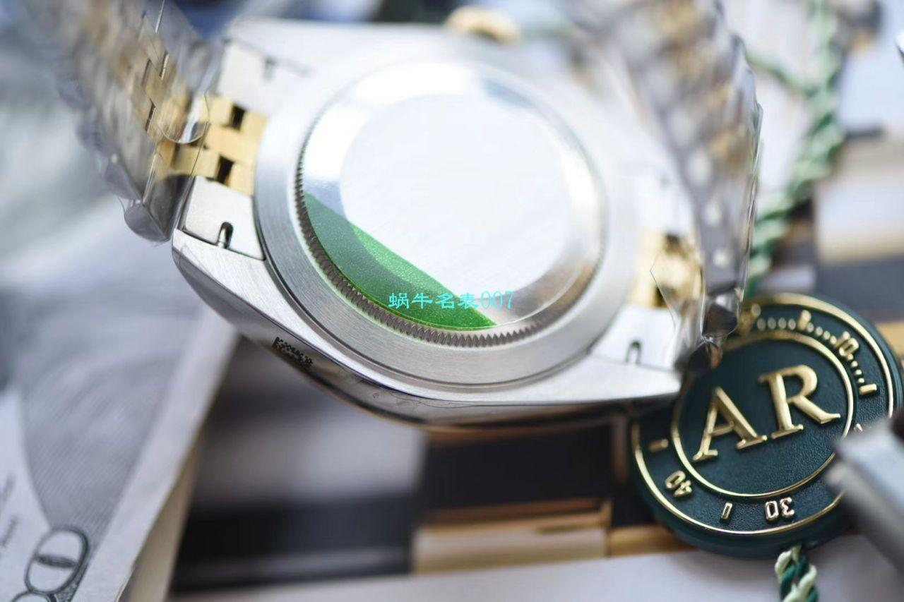 【视频评测】AR出品超强劳力士日志41mm副本五连珠116333-72213 G / R519