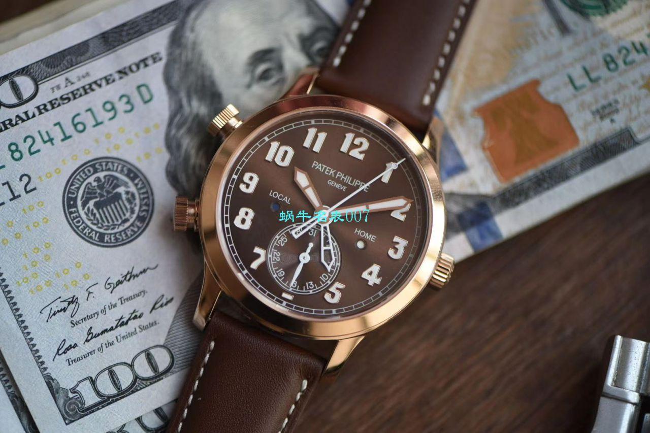 【视频评测GP厂复刻手表价格】百达翡丽复杂功能计时系列5524R-001腕表 / BD237