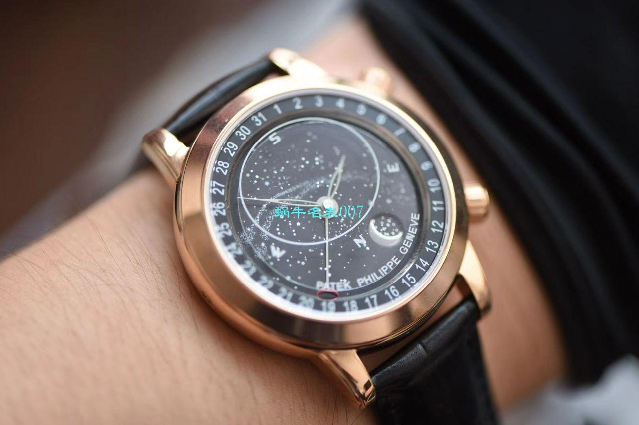 【台湾厂PATEK PHILIPPE 璀璨星空升级版~】百达翡丽超级复杂功能计时系列6104R腕表 / BD251