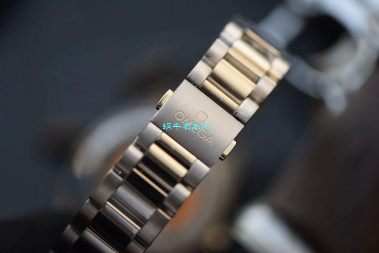 【视频评测VS厂欧米茄海马150米女表】AQUA TERRA 150米220.10.34.20.60.001腕表 / M638