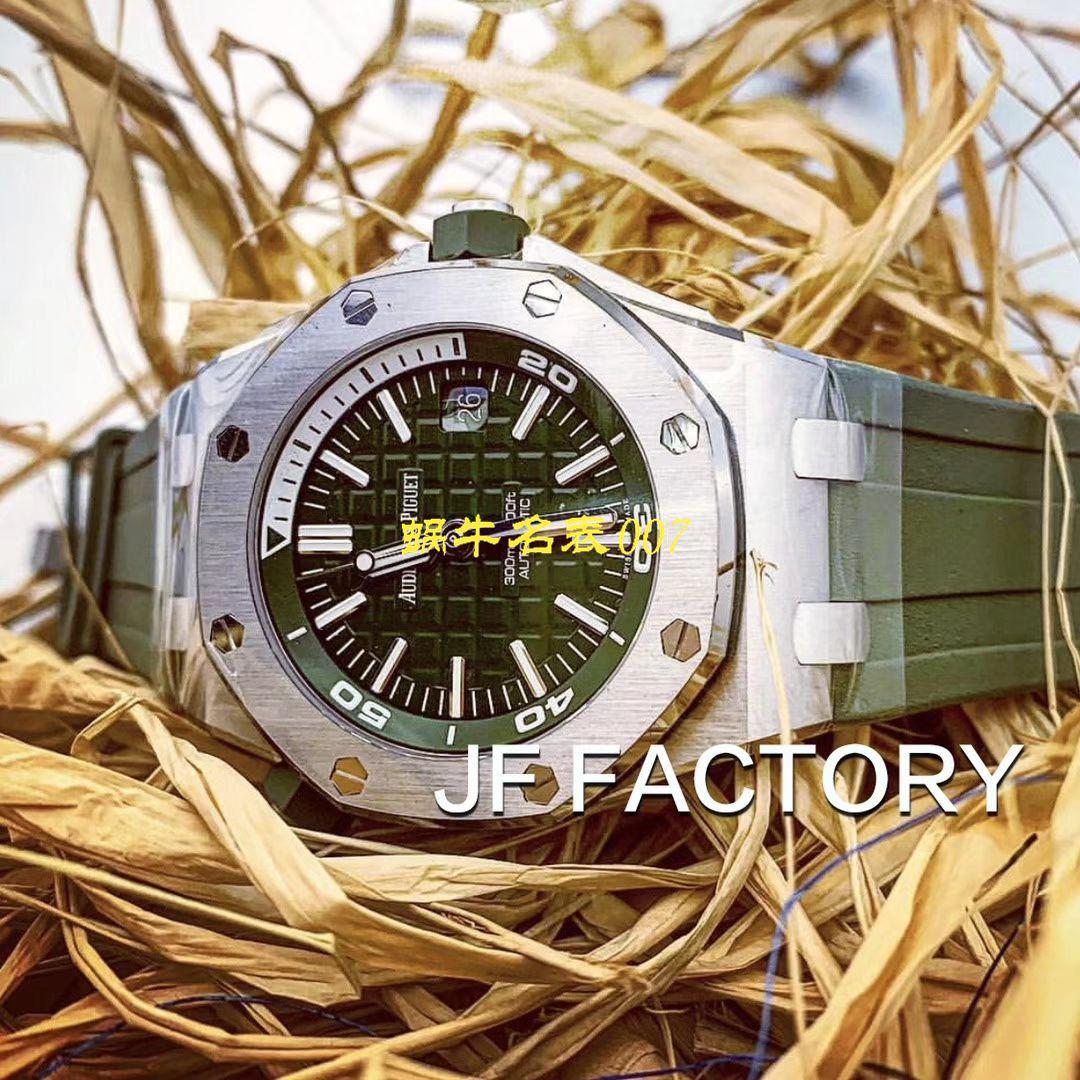 """【JF厂15710ST""""军绿""""系列】爱彼皇家橡树离岸型系列15710ST.OO.A052CA.01腕表 / AP181"""