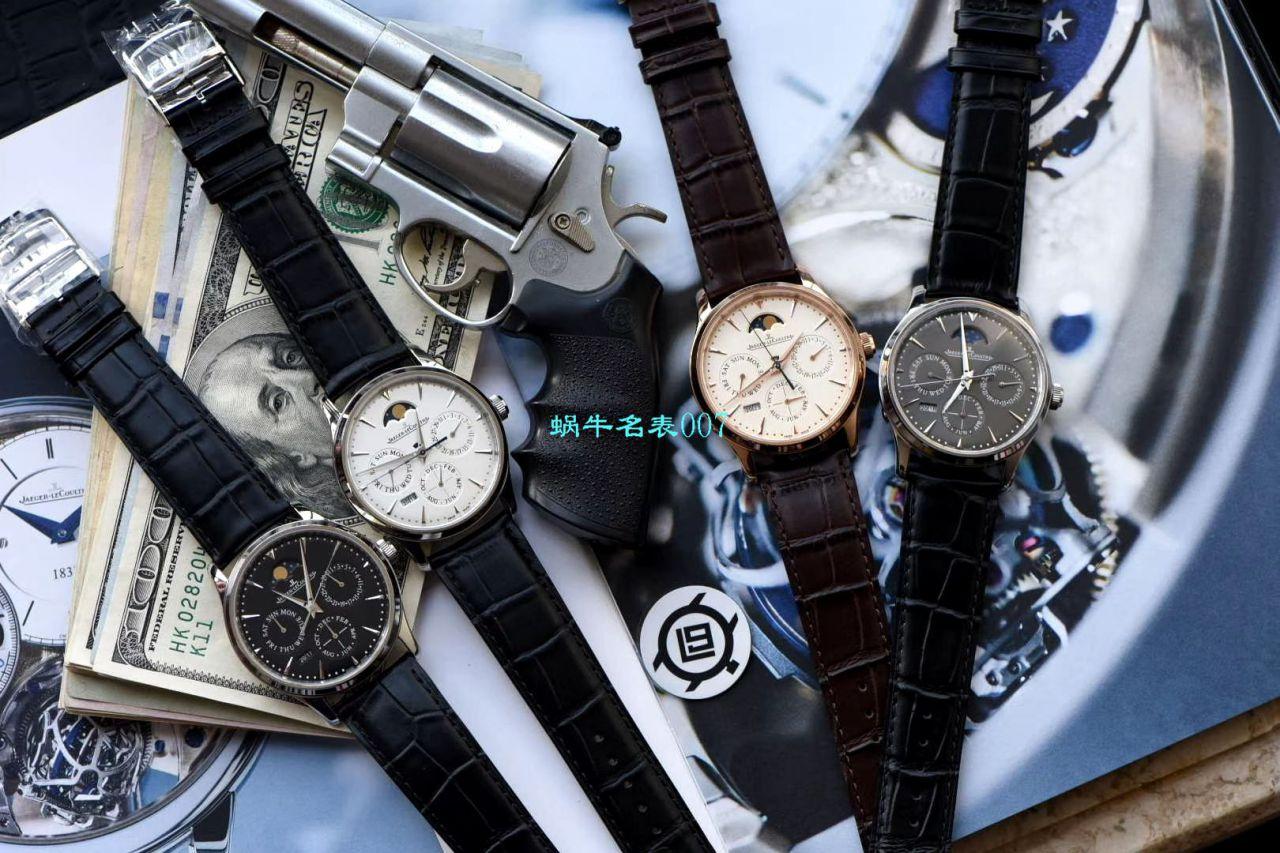 【V9厂Jaeger-LeCoultre高仿手表】积家大师万年历系列Q1302520,Q130842J腕表 / JJ167