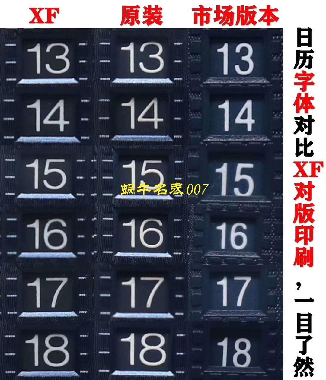 "【XF厂官网复刻手表】爱彼皇家橡树JUMBO""EXTRA-THIN超薄系列 15202ST.OO.0944ST.02腕表 / AP182"
