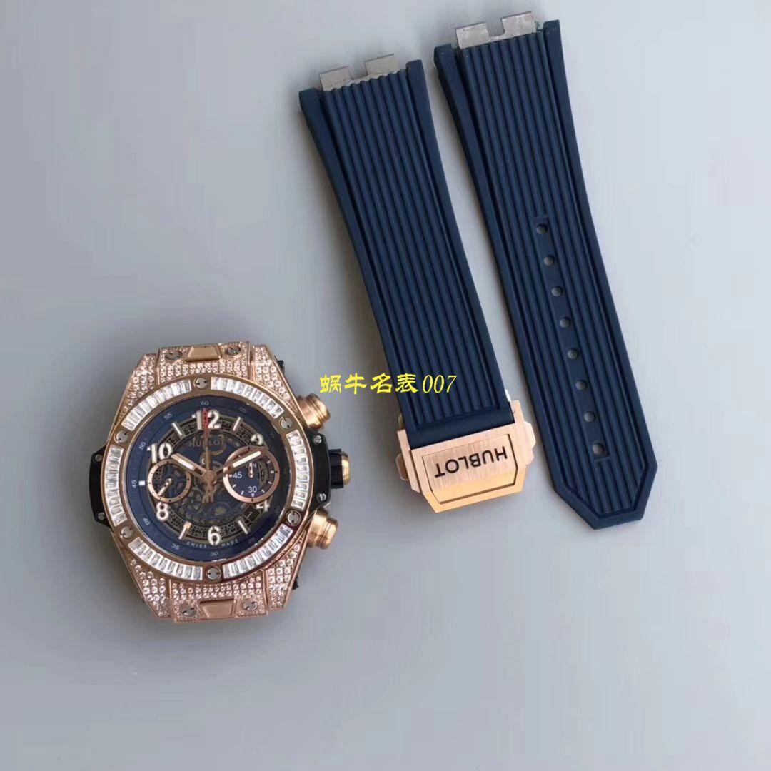 【JB厂复刻手表】宇舶BIG BANG系列411.NX.1170.RX.1704腕表 / YUB076
