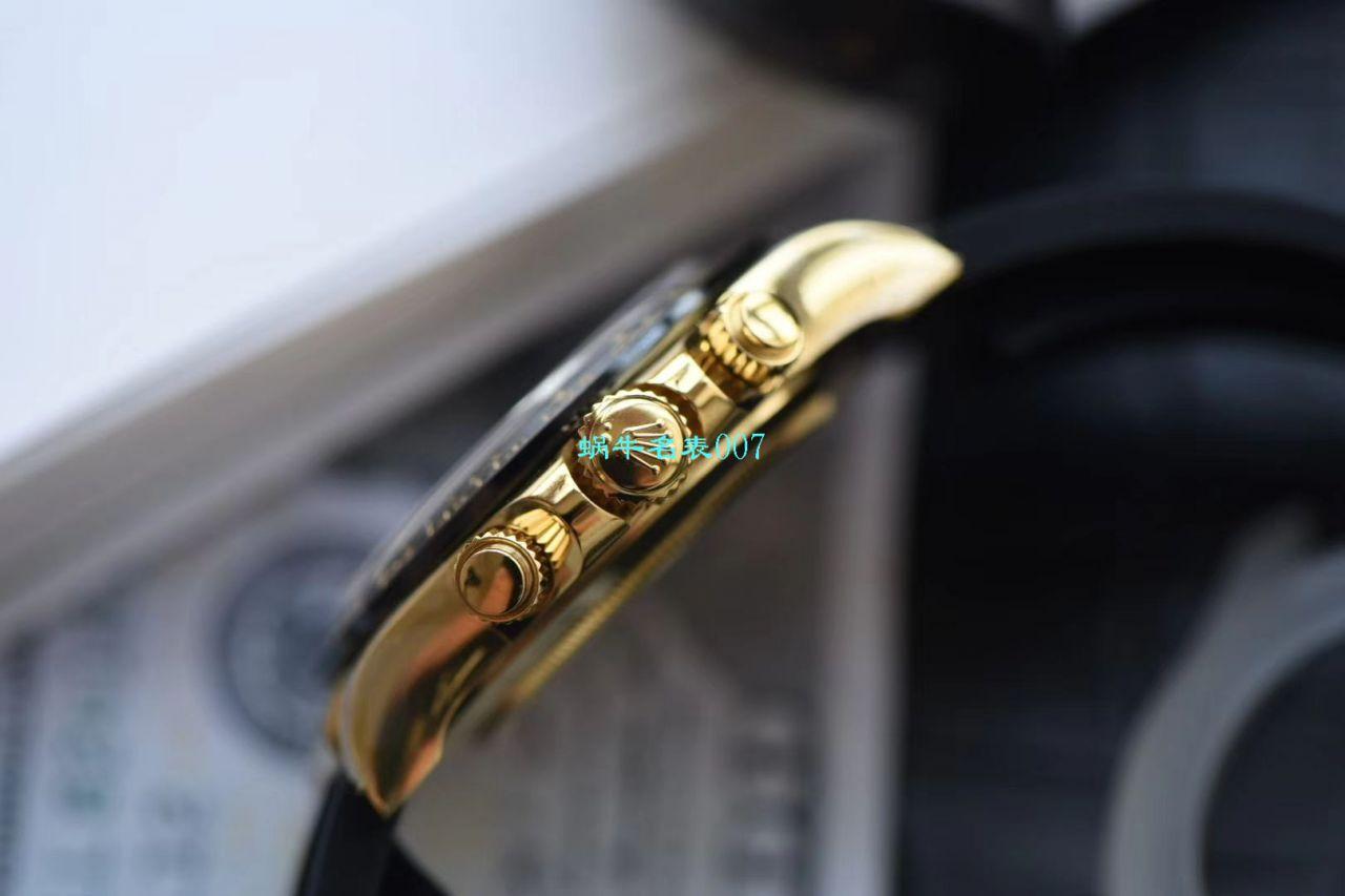 【N厂最新复刻表余文乐同款黄金熊猫迪超级4130】劳力士宇宙计型迪通拿系列M116518ln-0048腕表 / R271