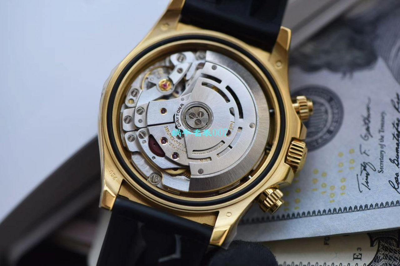【迪通拿哪个最好N最新超级4130】劳力士宇宙计型迪通拿系列m116518ln-0042腕表 / R272