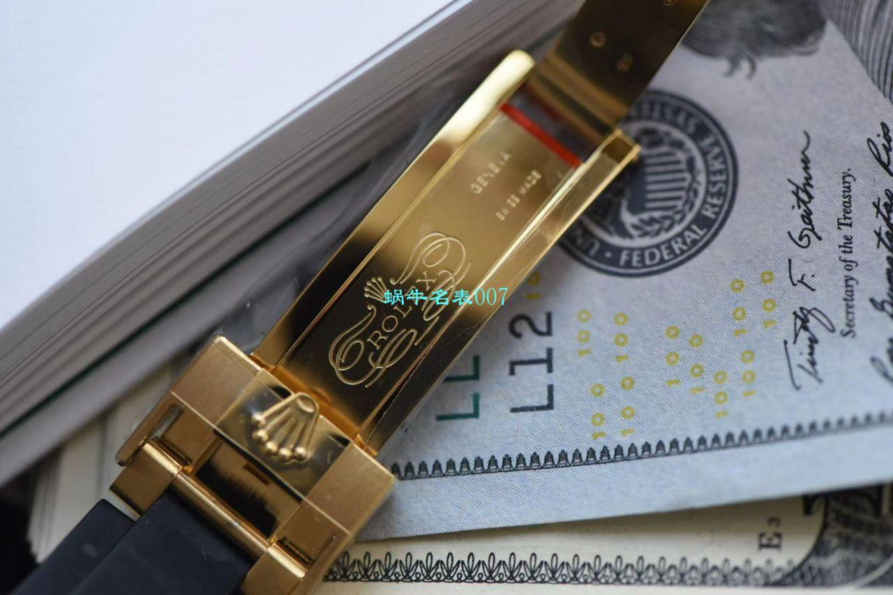 【N厂4130机芯V3价格904钢】劳力士宇宙计型迪通拿系列m116518ln-0041腕表 / R273
