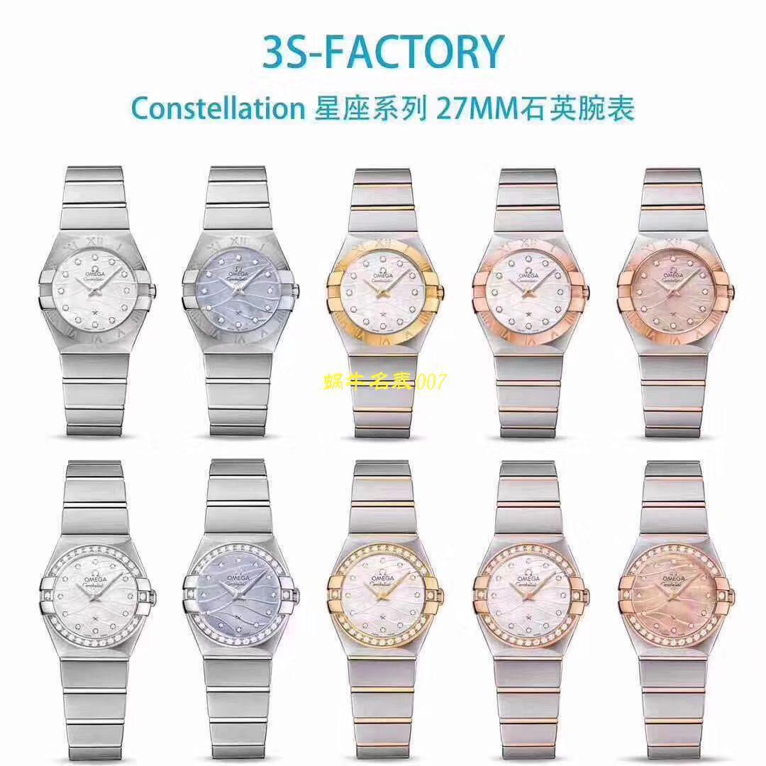 【视频评测SSS厂欧米茄星座复刻手表】欧米茄星座系列131.25.28.60.55.001女腕表 / M600