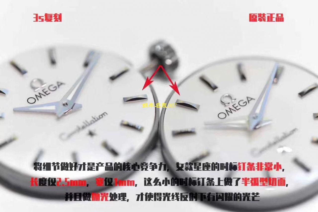 【视频评测SSS厂欧米茄复刻女士手表】欧米茄星座系列123.15.27.60.55.004腕表 / M399