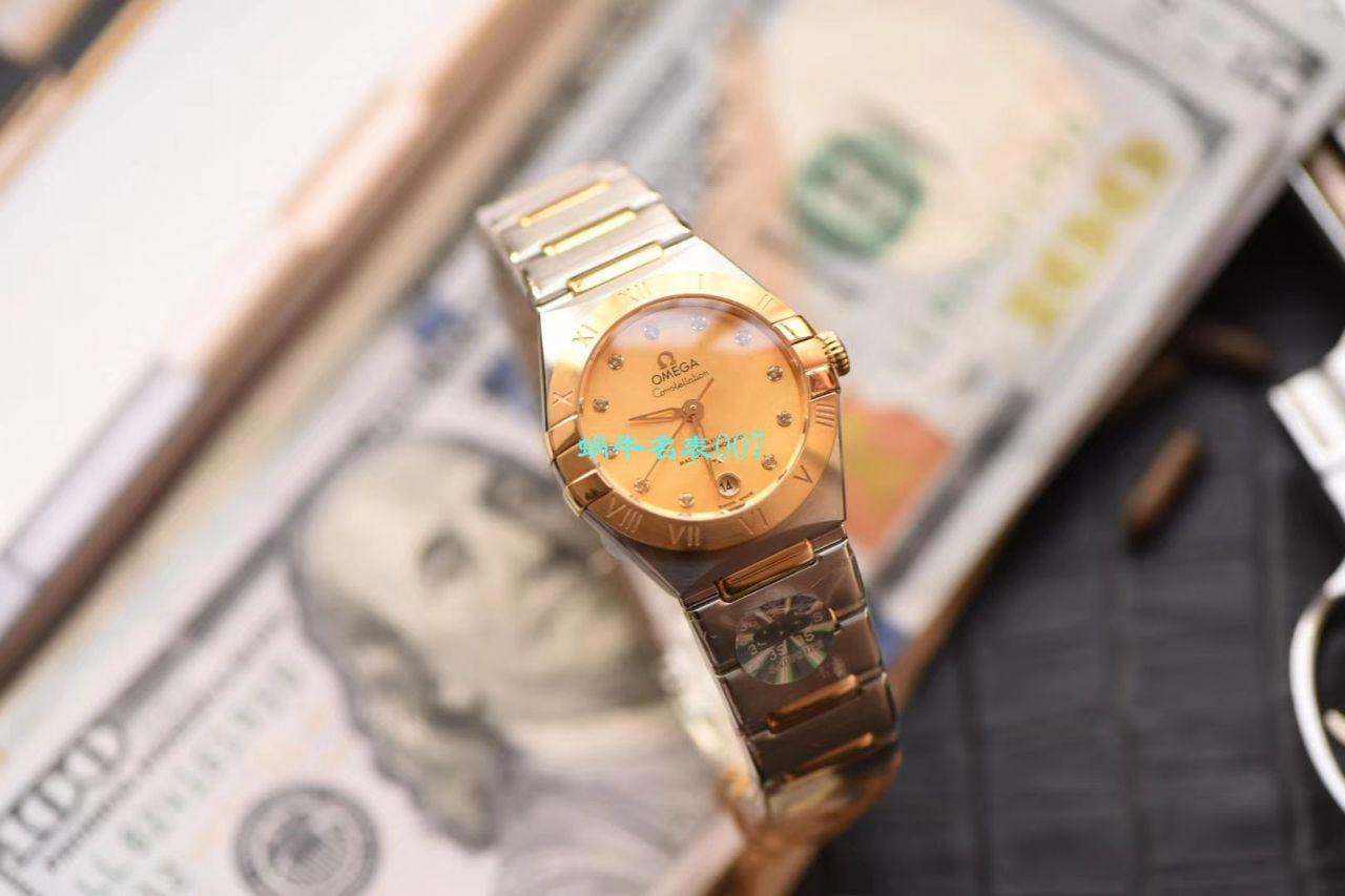 【3S厂顶级复刻手表】欧米茄星座系列131.25.29.20.52.002女士表 / M657