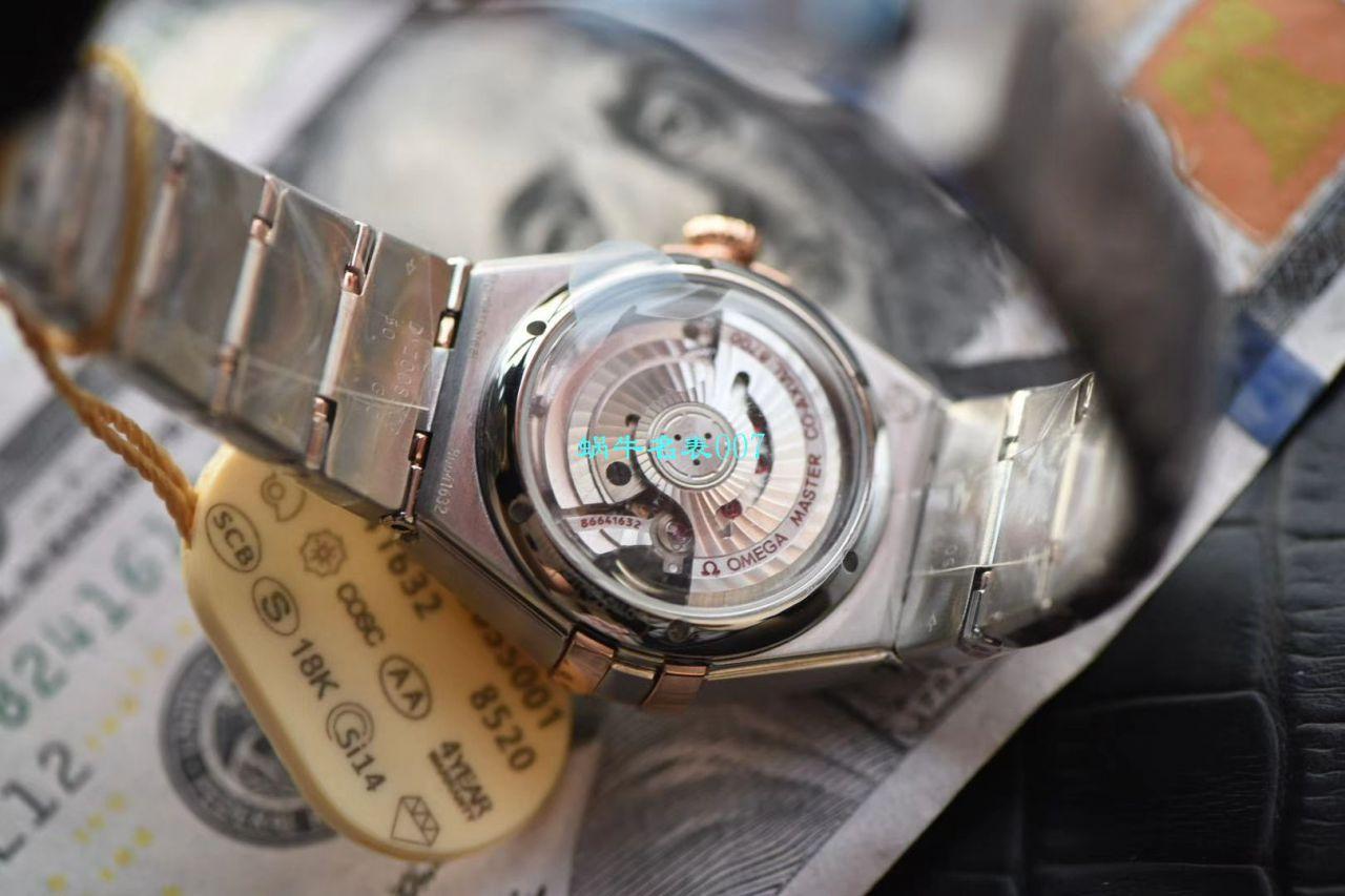 【3S厂OMEGA超A高仿女手表】欧米茄星座系列131.20.29.20.52.002腕表 / M652