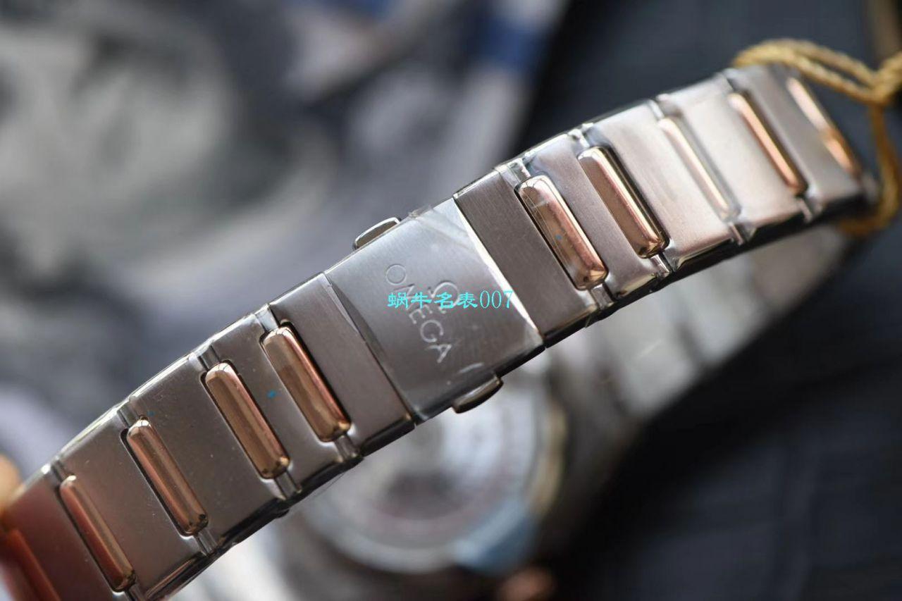 【3S厂抢先体验第五代29毫米】欧米茄星座系列131.15.29.20.52.001腕表 / M651