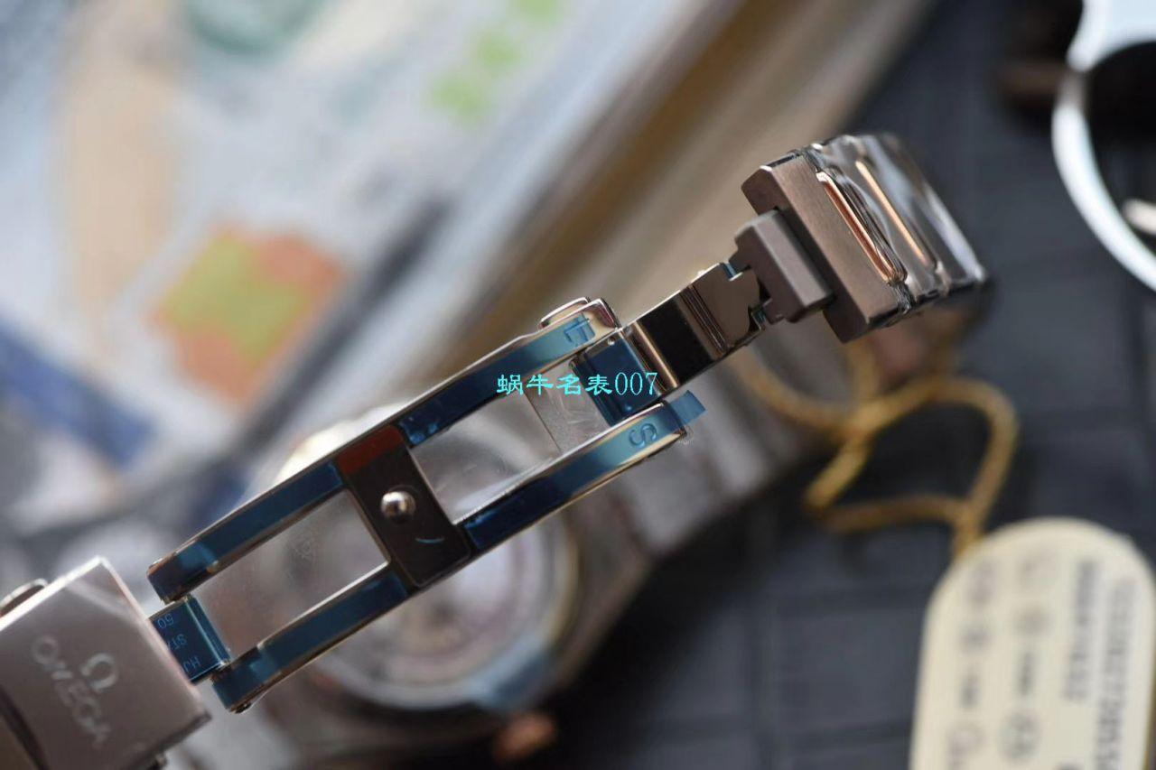 【SSS厂顶级复刻手表】欧米茄星座系列131.25.29.20.58.001腕表 / M659