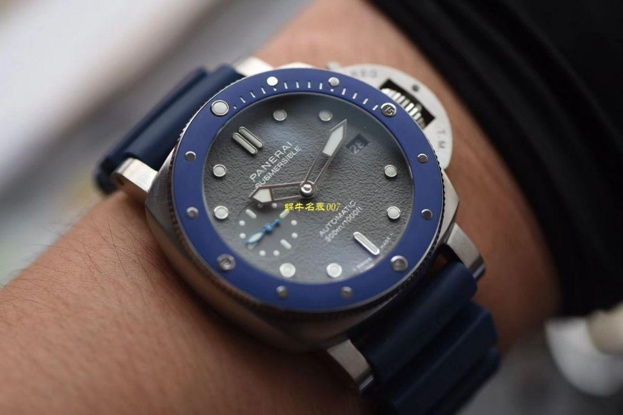 VS厂顶级复刻表 SIHH2019蓝主角PAM959沛纳海SUBMERSIBLE 潜行系列PAM00959腕表 / VSPAM959