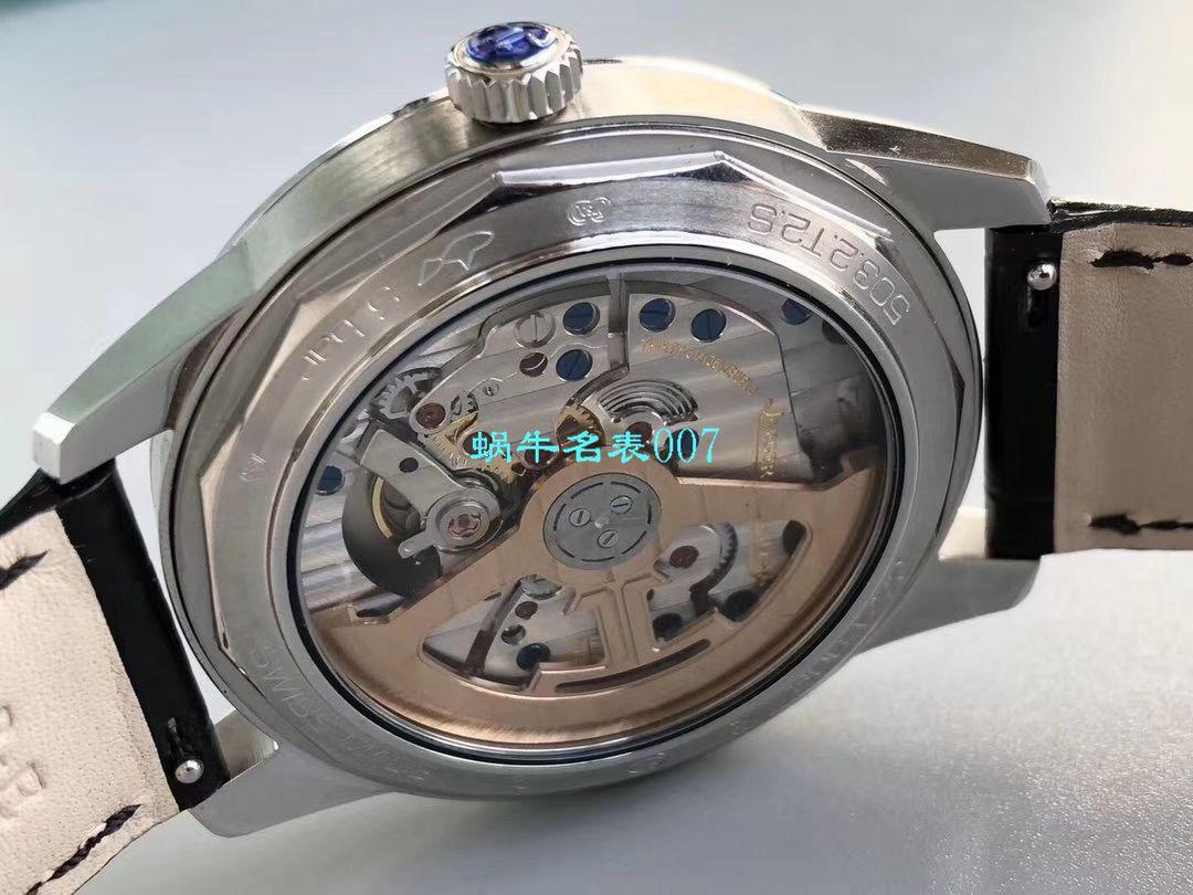 【8F厂官网复刻表】积家地球物理天文台腕表系列Q8108420,Q8102520机械腕表 / JJ168