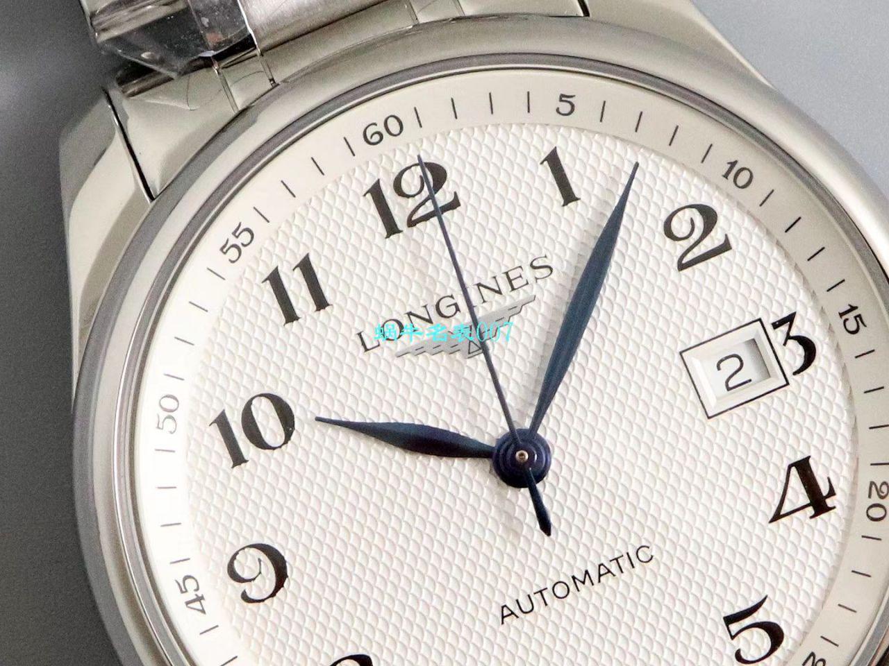 【V9厂一比一精仿手表】浪琴名匠系列L2.648.4.78.6腕表 / L139