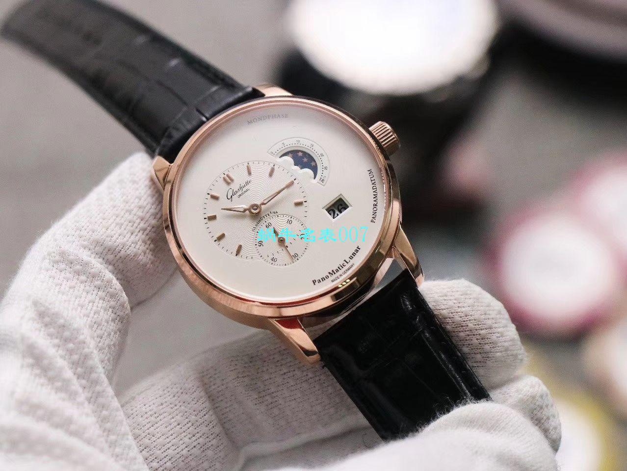 【TZ厂官网超A高仿手表】格拉苏蒂原创 PANO MATIC LUNAR偏心系列1-90-02-45-35-04腕表 / GLA056