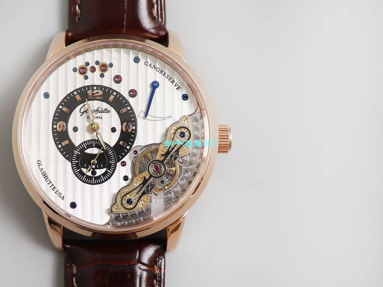 【TZ厂超A高仿手表】格拉苏蒂原创偏心系列1-91-02-02-02-30腕表 / GLA059