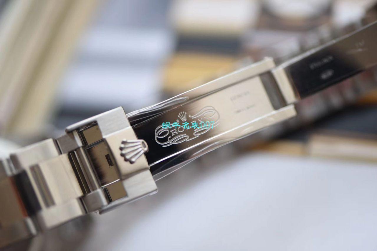 N特价劳力士迪通拿腕表7750版本~ 顶级316L精钢壳套  / R271
