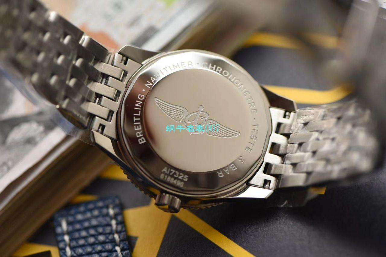 【视频评测KOR超A精仿手表】百年灵38MM航空计时1系列A17325211C1A1腕表 / BL130