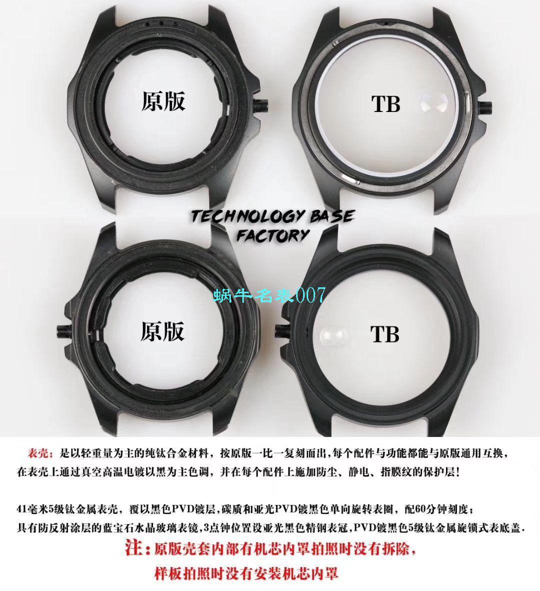 TB复刻表泰格豪雅竞潜300米WBD218A.FC6445,WBD218C.FC6447,WBD218B.FC6446腕表 / TG085