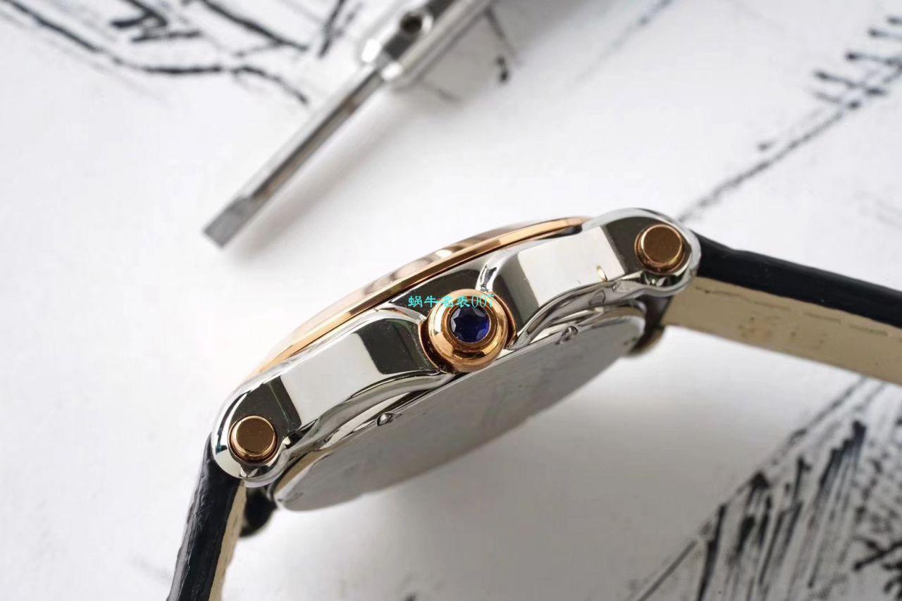 【ZF厂复刻女表】萧邦HAPPY DIAMONDS系列278509-6001,278509-3001腕表 / XB053