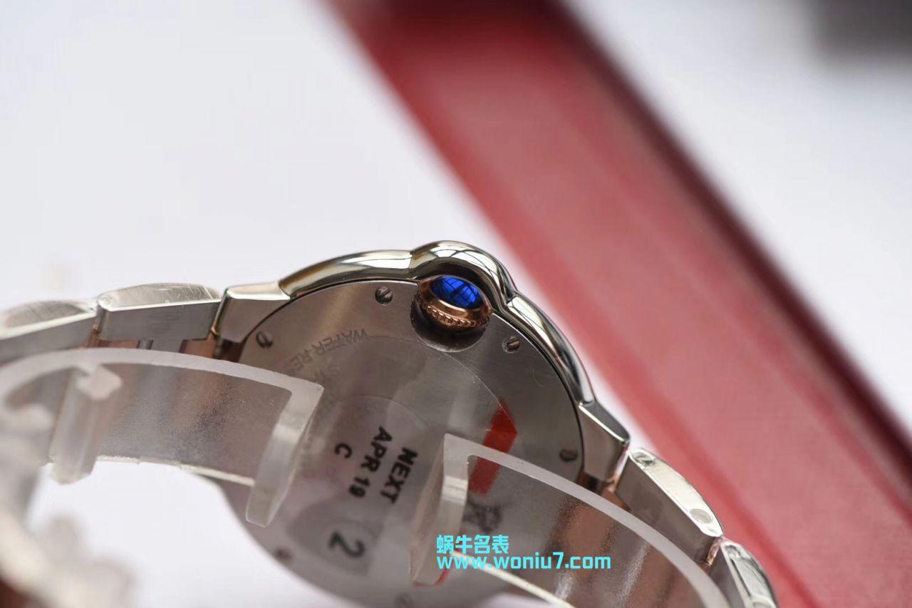 【视频评测v6厂官网蓝气球多少钱】卡地亚蓝气球系列W3BB0002女表33MM / K176D