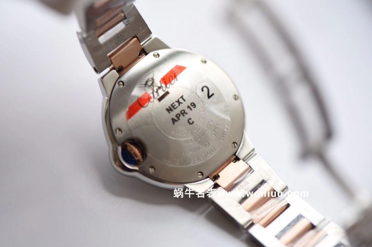 【评测视频V6厂女士蓝气球哪里买】卡地亚蓝气球系列W6920098腕表 / K155D