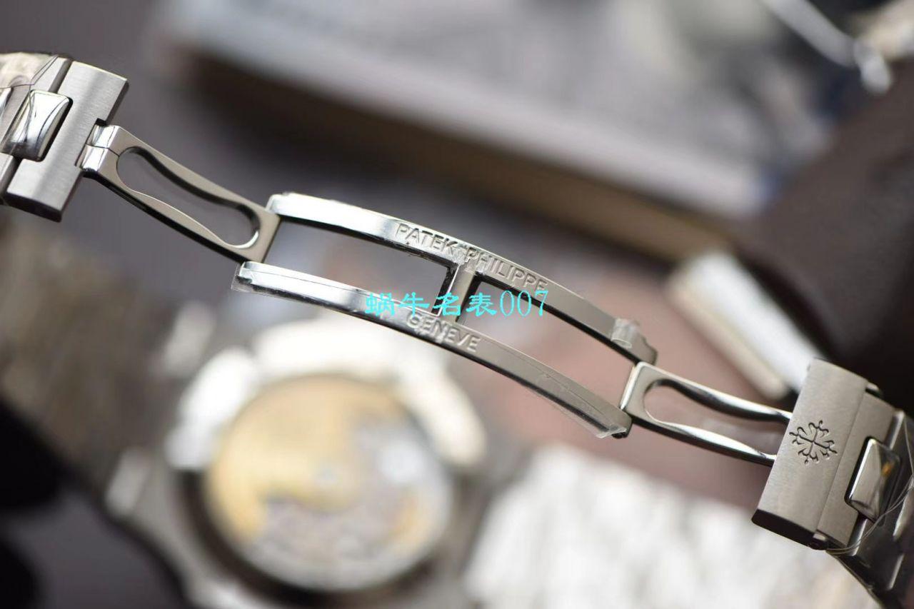 GR厂官网真芯版2019巴塞尔最新表款百达翡丽Ref.5726/1A -014 Nautilus系列三色可选 / BD258