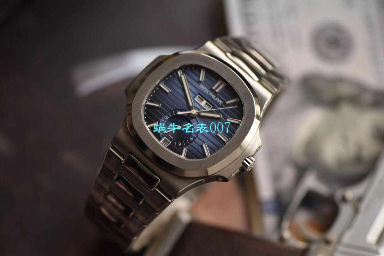 【GR厂超A高仿手表】百达翡丽运动优雅系列5726/1A-001腕表(鹦鹉螺) / BD261