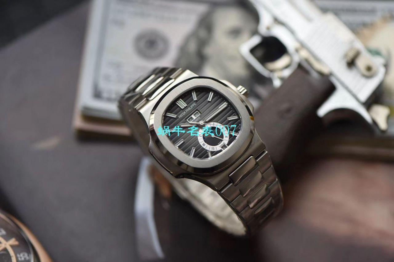 【GR顶级精仿手表】百达翡丽运动优雅系列5726/1A-010腕表(鹦鹉螺) / BD260
