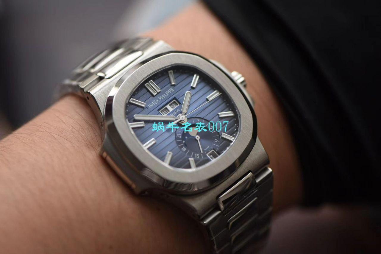 【GR官网复刻鹦鹉螺手表】百达翡丽运动优雅系列5726/1A-014腕表 / BD259