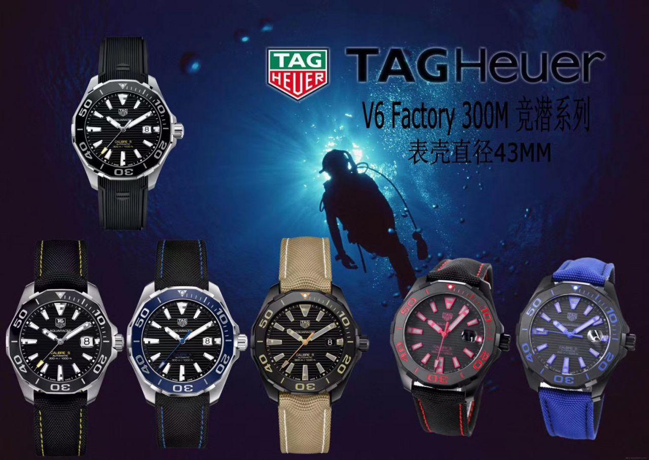 泰格豪雅竞潜系列WAY211B.FC6363腕表【V6厂一比一顶级高仿手表】 / TG063