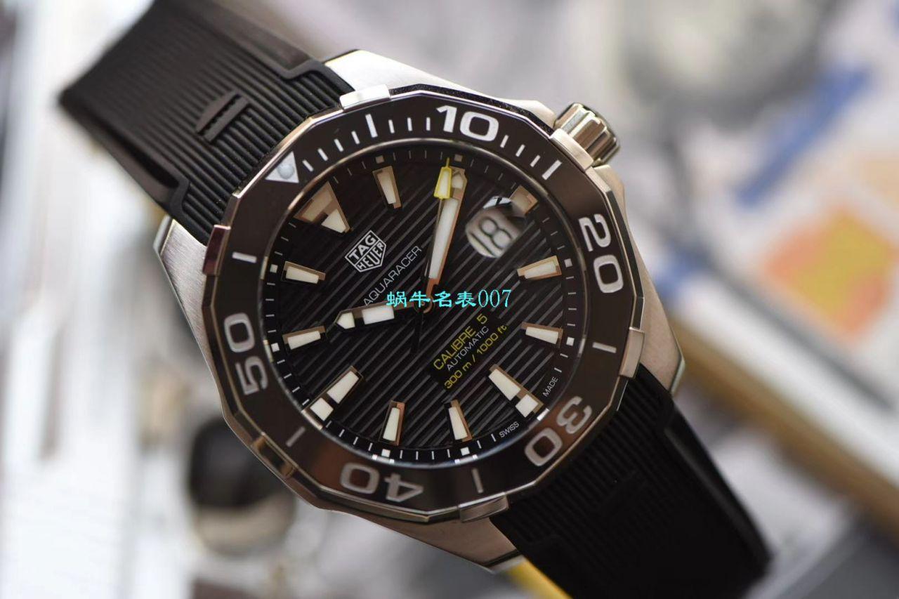 【V6厂官网顶级复刻手表】泰格豪雅竞潜300米WAY201A.FT6069腕表 / TG086
