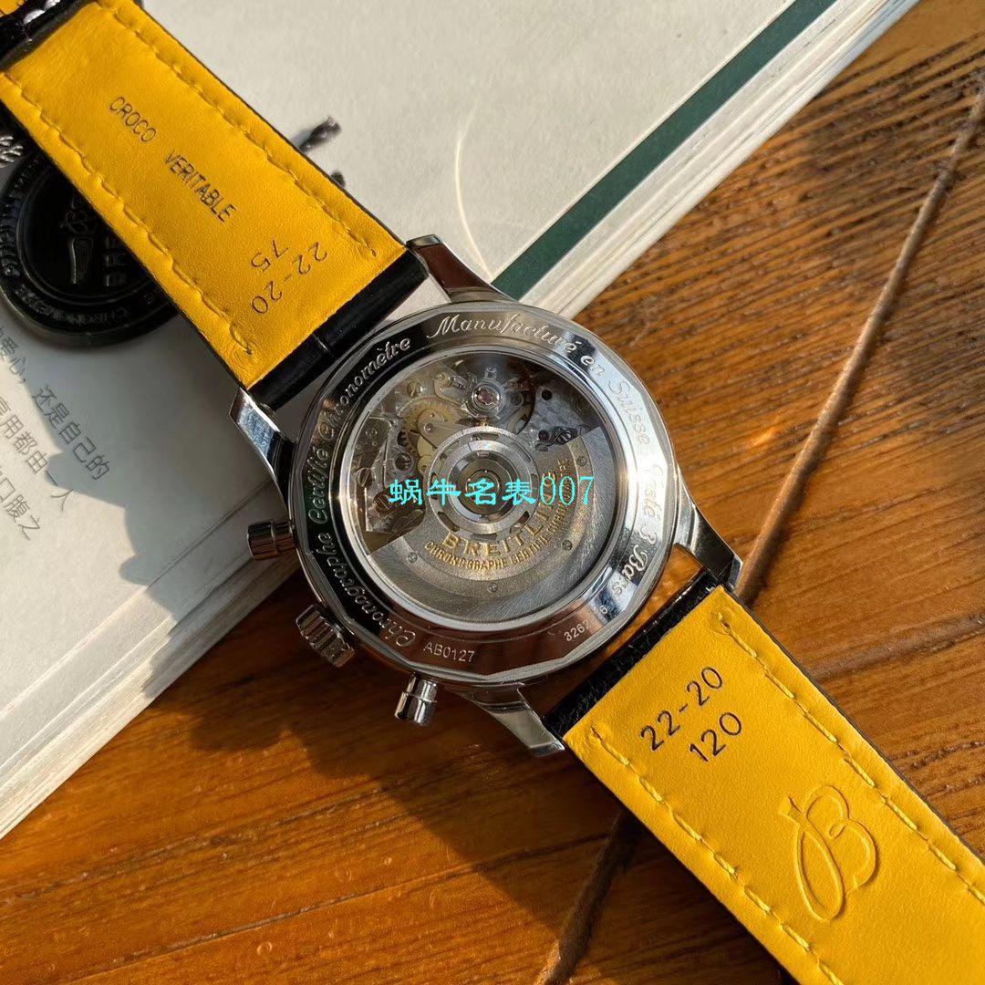 【渠道原单百年经典!】百年灵航空计时1B01计时腕表43系列AB0121211C1A1腕表 / BL136
