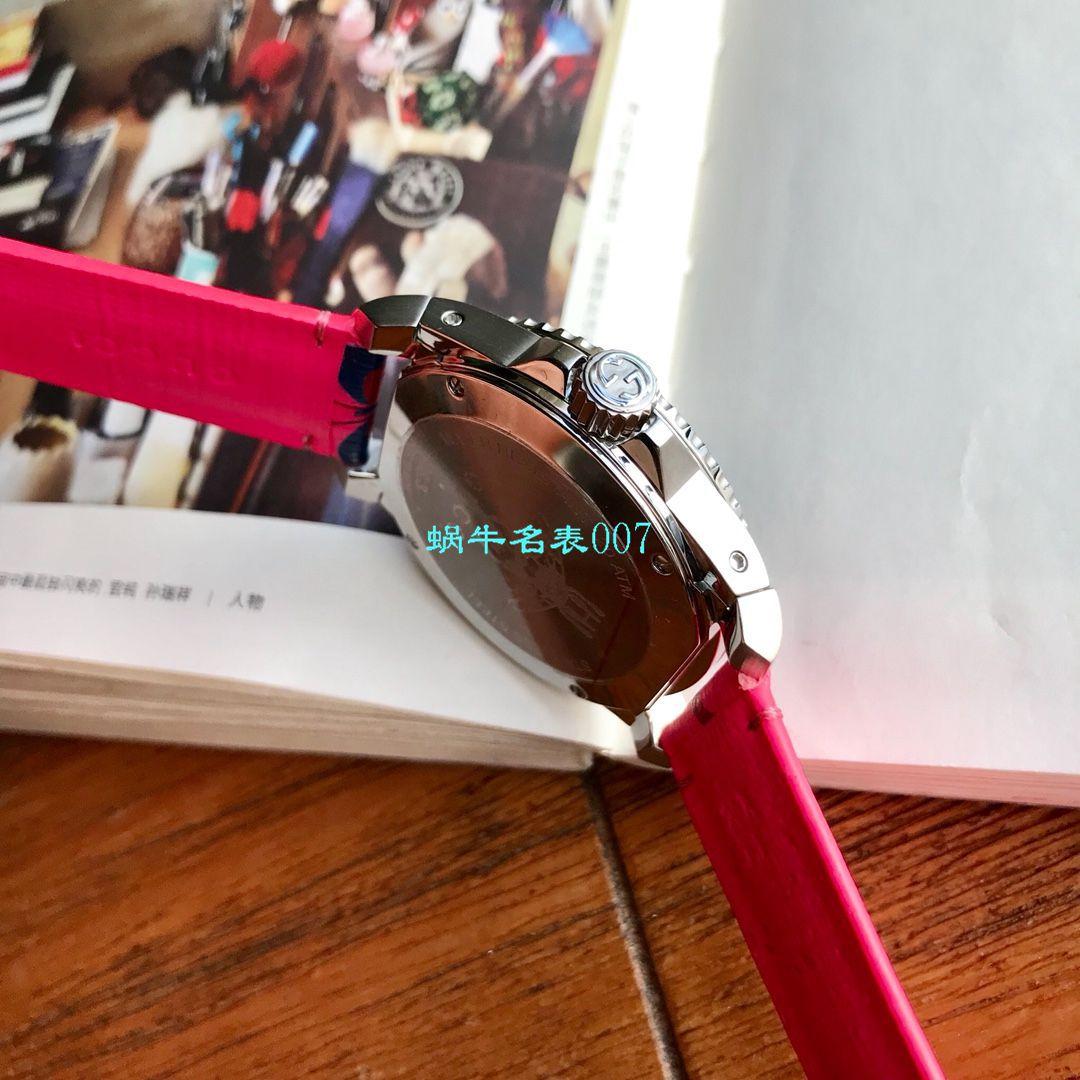 硬货来袭渠道原单,独家Gucci骚粉色水鬼新款腕表!40MM 男女均可戴 / GUCCIKK20