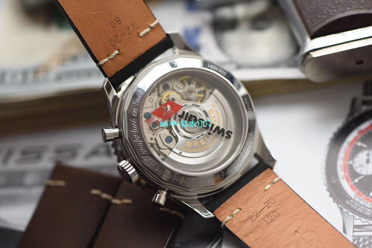 【V9厂官网复刻手表】百年灵航空计时1 B01计时腕表43SWISSAIR瑞士航空特别版系列 AB01211B1B1X1腕表 / BL132
