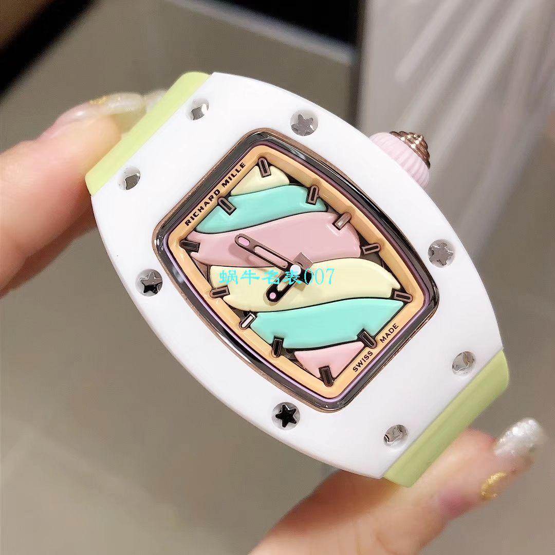 理查德米勒糖果棉花糖复刻女表!RM 07 bon bon系列最稀有的作品! / RM-07