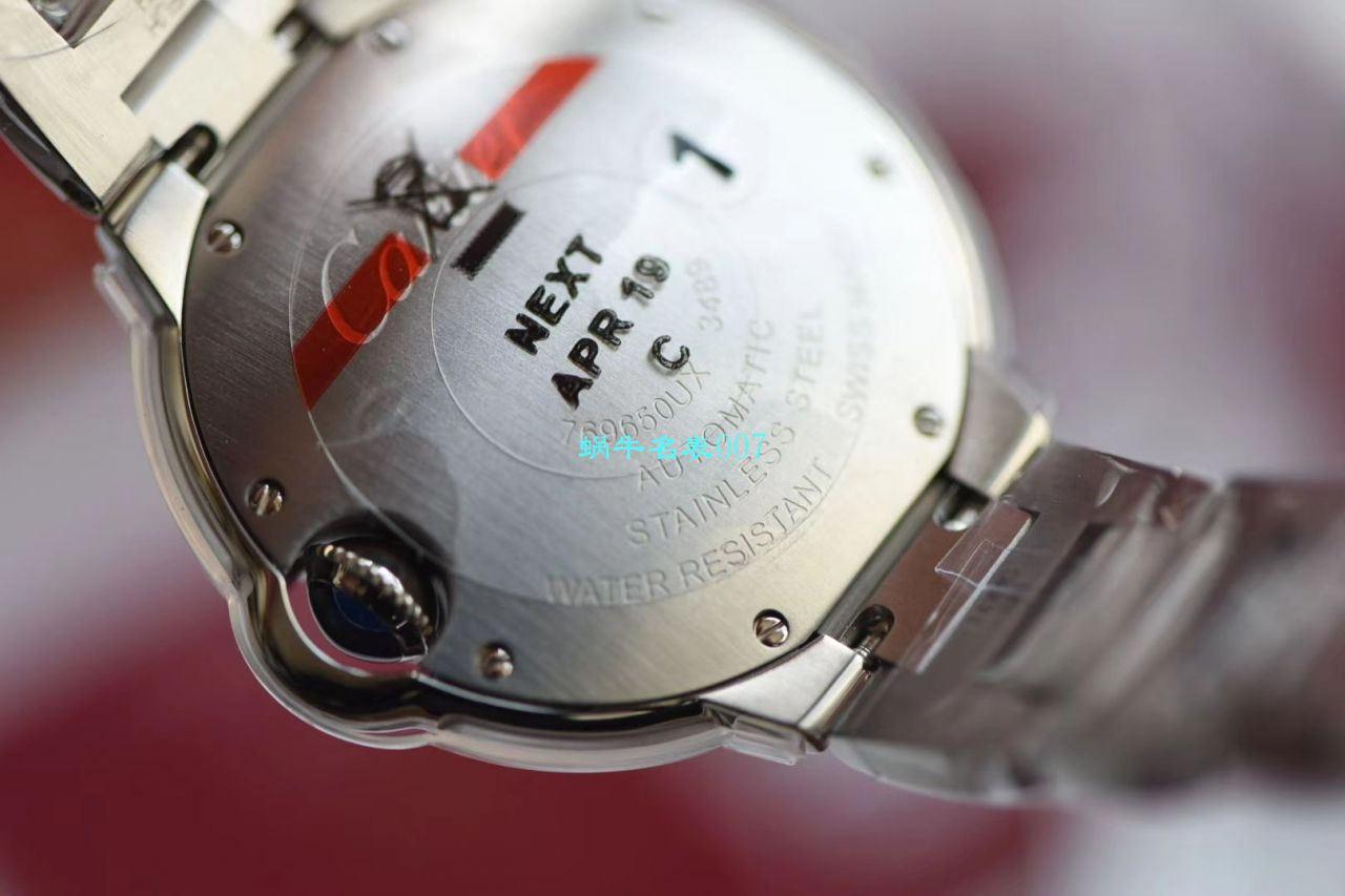 【HBBv6厂官网超A高仿女表】卡地亚36毫米蓝气球超级副本蓝气球7K版W6920046腕表 / K263