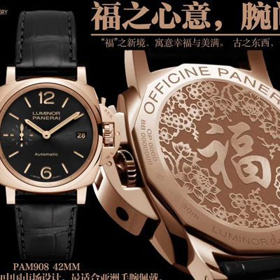【VS厂Panerai复刻表】沛纳海LUMINOR DUE系列PAM00908腕表价格报价