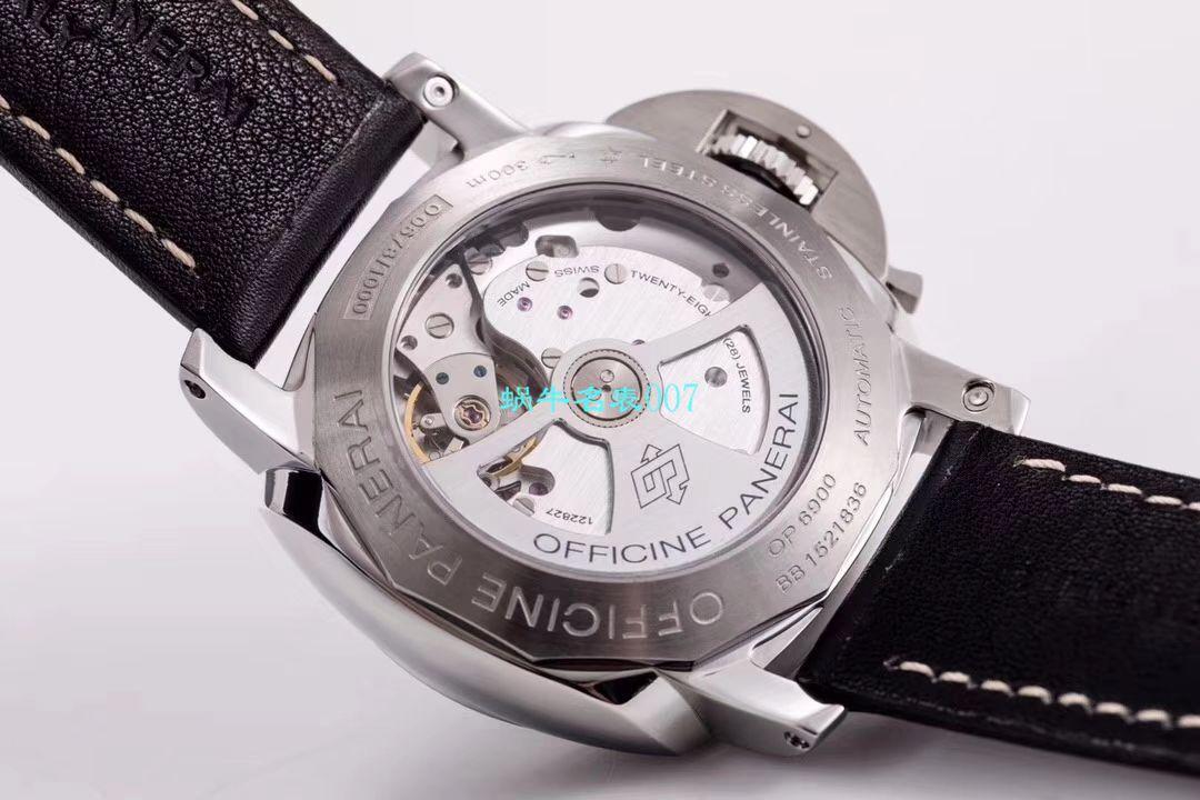 【视频评测VS福表】福运来敲门沛纳海LUMINOR系列PAM00498腕表 / VSPAM498