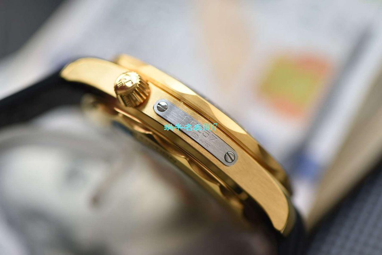 VS厂欧米茄黄金版007詹姆斯邦德女王特使限量版210.62.42.20.01.001腕表 / VS007