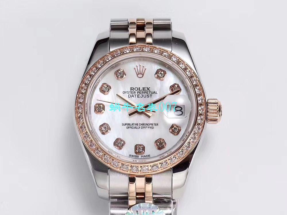 WF超A高仿手表劳力士日志型28㎜日志型女装腕表集合 / R259