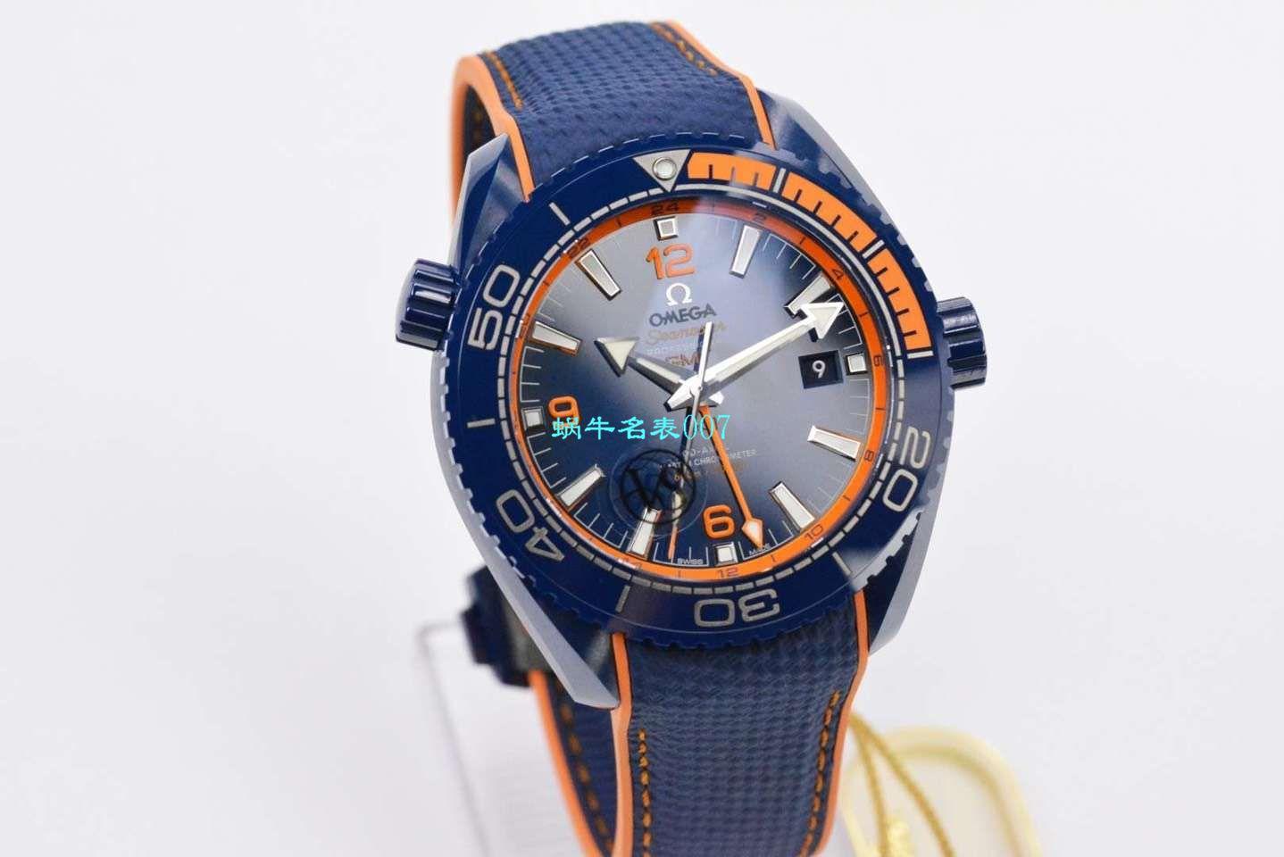 VS厂碧海之蓝欧米茄海马GMT海洋宇宙45.5毫米215.92.46.22.03.001腕表 / M669