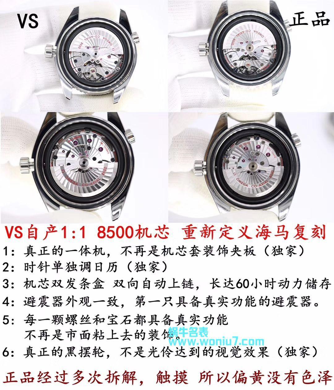 视频评测VS厂超A精仿欧米茄海马海洋宇宙600米232.30.46.21.01.001腕表 / M335VS