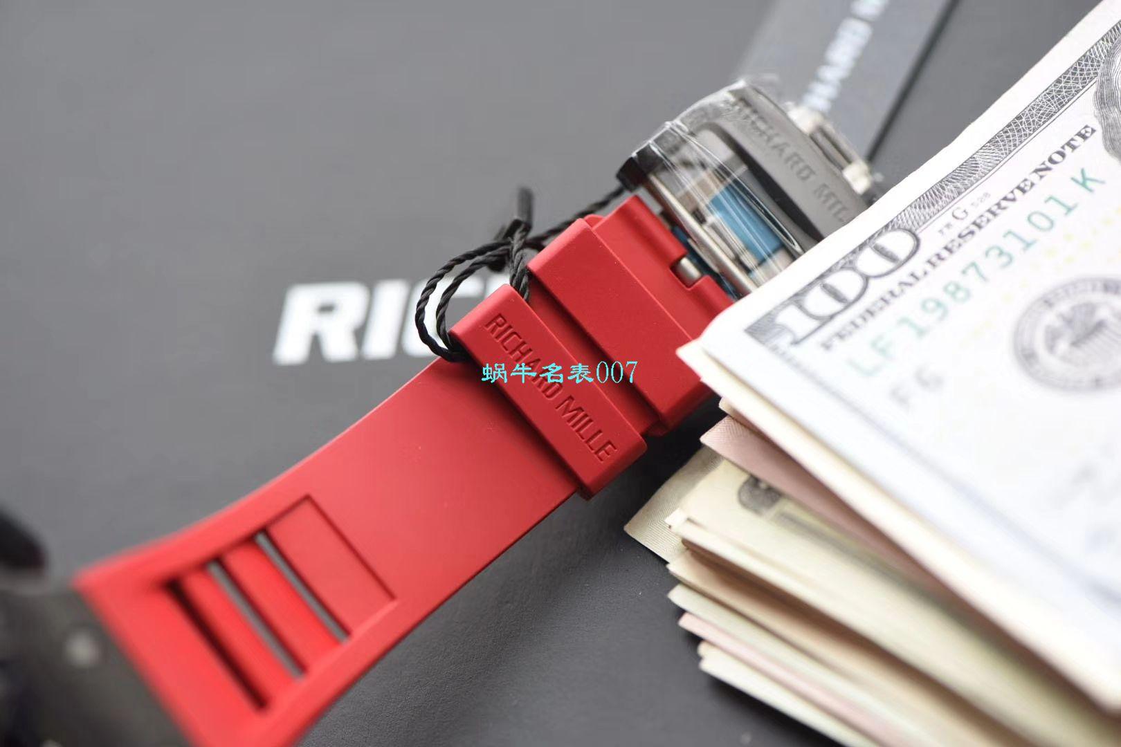KV厂最强进口原纹碳纤维V3升级版RICHARD MILLE里查德米尔男士系列RM 35-01腕表 / KV03501V302